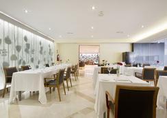 Hotel Granada Palace - Monachil - Restoran