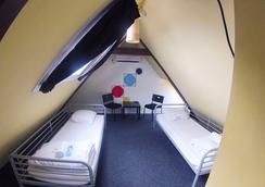 The Flying Pig Uptown Hostel - Amsterdam - Kamar Tidur
