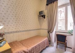 Hotel Orbis - Roma - Kamar Tidur