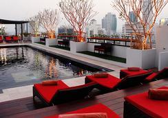 Furama Silom, Bangkok - Bangkok - Kolam