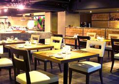 Furama Silom, Bangkok - Bangkok - Restoran
