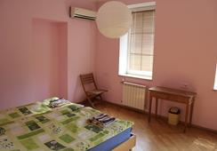 JR's House Hostel - Yerevan - Kamar Tidur