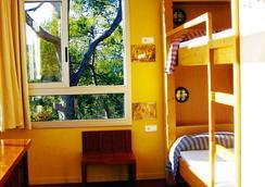 InOut Hostel Barcelona - Barcelona - Kamar Tidur