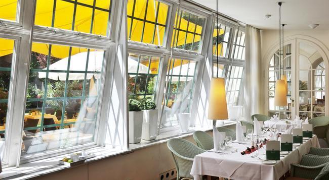 Gartenhotel Altmannsdorf Hotel 1 - Vienna - Restaurant