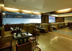 The Contour Hotel - Guwahati - Restoran