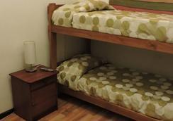 Hostal Providencia - Santiago - Kamar Tidur