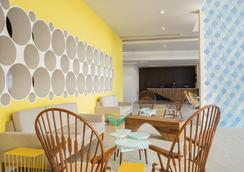 B2B Malecon Plaza Hotel & Convention Center - Cancun - Lounge