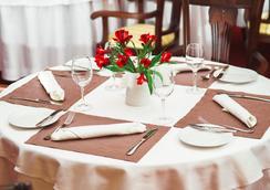 Heliopark Residence - Penza - Restoran
