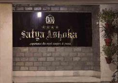 Hotel Satya Ashoka - Jabalpur - Pemandangan luar