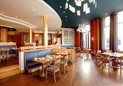 Steigenberger Hotel Sonne - Rostock - Restoran