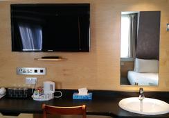 Jesmond Dene Hotel - London - Kamar Tidur