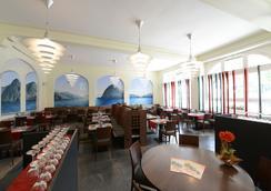 Hotel Pestalozzi Lugano - Lugano - Restoran