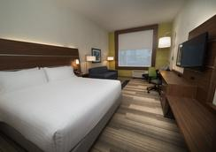 Holiday Inn Express & Suites West Edmonton-Mall Area - Edmonton - Kamar Tidur