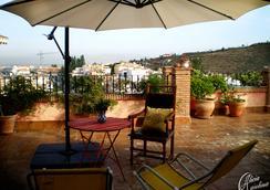 Hotel Alicia Carolina - Monachil - Balkon