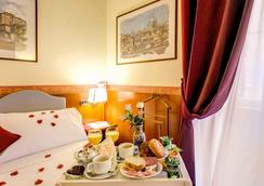 Hotel Giotto Flavia - Roma - Kamar Tidur