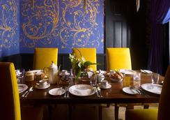 Adria Boutique Hotel - London - Restoran