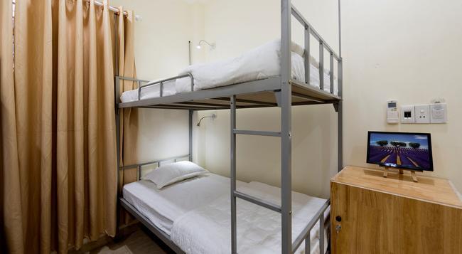 Cnc Hostel - Da Nang - Bedroom