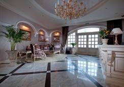 Villa le Premier - Odessa - Lobi