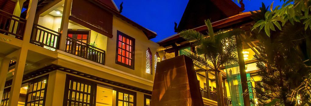 Borei Angkor Resort & Spa - Siem Reap - Building