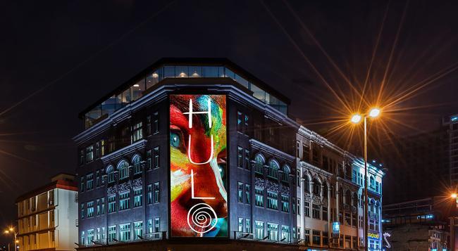 The Hulo Hotel & Gallery - Kuala Lumpur - Building