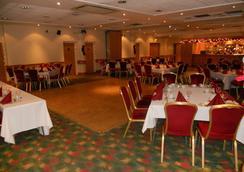 Beechlawn House Hotel - Belfast - Restoran