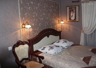 Master And Margarita Hotel