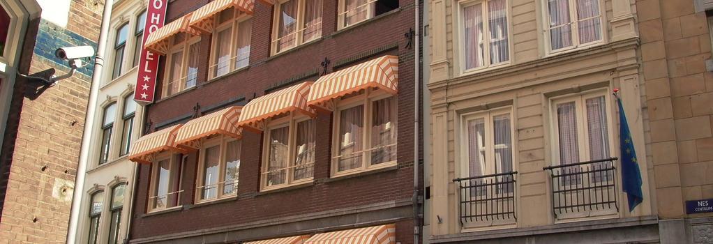 Rho Hotel - Amsterdam - Building