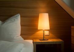 Alphotel Innsbruck - Innsbruck - Kamar Tidur