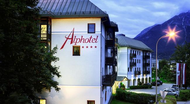 Alphotel - Innsbruck - Building