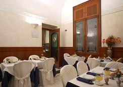Hotel Sonya - Roma - Restoran