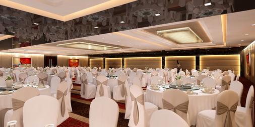 Peninsula Excelsior Hotel - Singapura - Aula serbaguna