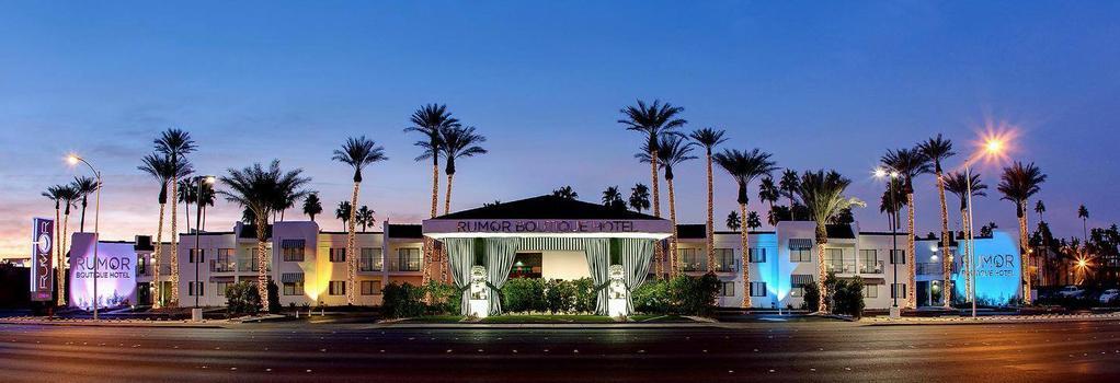 Serene, A Vegas Resort - Las Vegas - Building