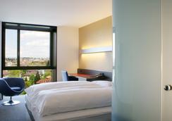 Hotel Ambassador - Bern - Kamar Tidur