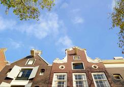 Pulitzer Amsterdam - Amsterdam - Pemandangan luar