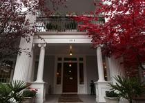 Mozart Guest House