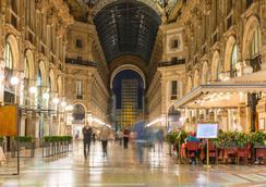 Ih Hotels Milano Lorenteggio - Milan - Pemandangan luar