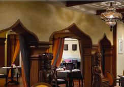 Mövenpick Hotel & Apartments Bur Dubai - Dubai - Restoran