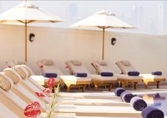 Mövenpick Hotel & Apartments Bur Dubai - Dubai - Kolam