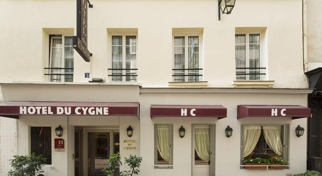 Hotel Du Cygne - Paris - Building