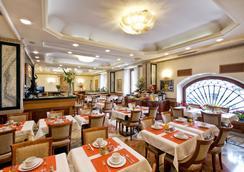 Vibe Giolli Nazionale - Roma - Restoran