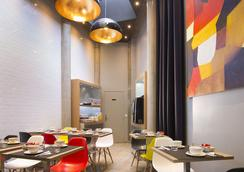 Hotel Montparnasse St Germain - Paris - Restoran