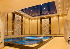 Soyol Wellness Center - Ulan Bator - Kolam