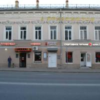 Fresh khostel Kazan Hotel Front