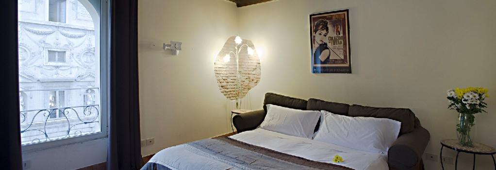 Maison Giulia - Rome - Bedroom