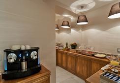 Infinity Hotel Roma - Roma - Bar