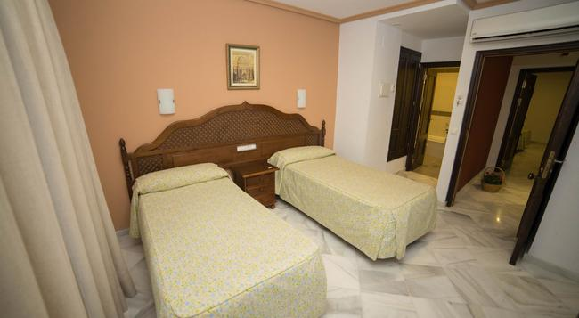 Los Omeyas - Córdoba - Bedroom