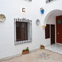Los Omeyas Courtyard