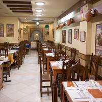 Los Omeyas Restaurant