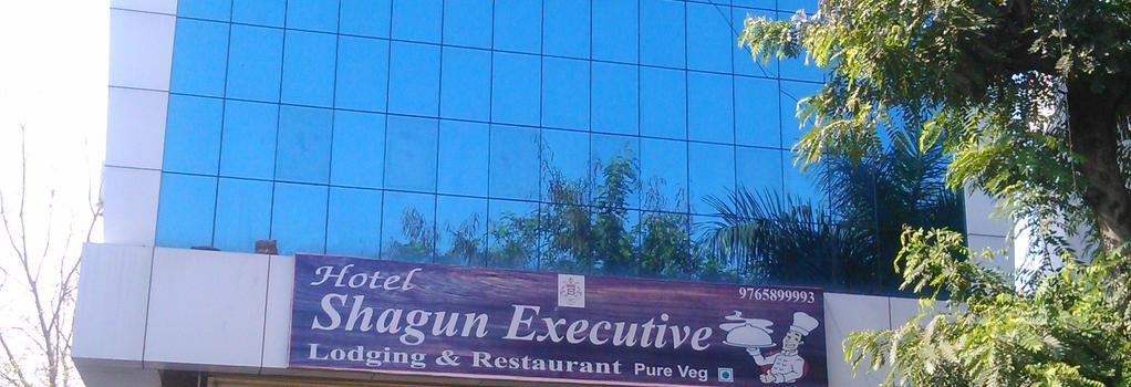 Hotel Shagun Executive - Aurangabad (Maharashtra) - Building
