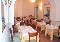 Hotel Flavia - Roma - Restoran